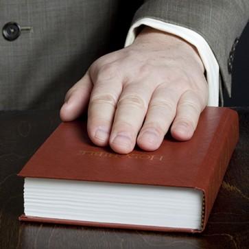 ministerio_de_lideranca_principios_biblicos